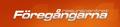 Resurcentrets Föregångareiden logo